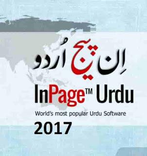 Inpage-2017