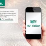 HBL creates history by Digitally Disbursing Personal Loans of over PKR 1 Billion