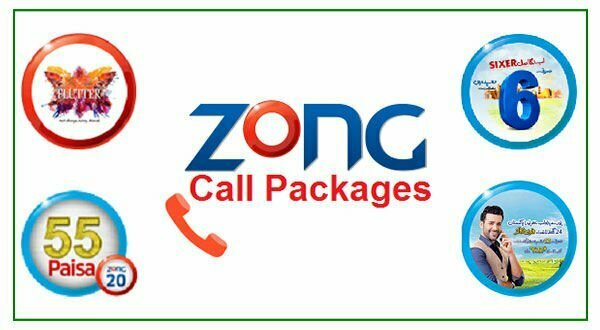 All-Zong-Call-Packages-from-Daily-Weekly-to-Monthly